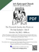 St. Martin's Episcopal Church Worship Bulletin - Oct. 14 - 8 a.m.