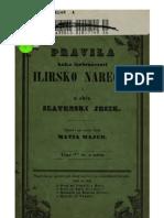 Matia_majer_pravila Kako Izobrazevati Iliriceskko Narecje