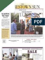 2013-December0001 | United States Postal Service | Harmonica