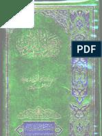Maarif Ul Quran Index