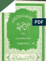 Mufti e Azam Hind by Syed Muhammad Riyasat Ali
