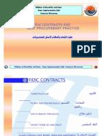 FIDIC Procure