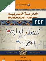 Curso de árabe marroquí