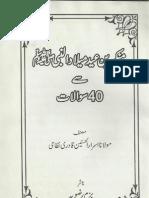 Munkareen e Eid Milad Un Nabi Say 40 Swalat