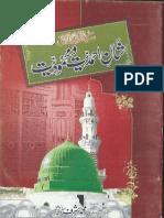 Syed Ul Anbiya Ki Shan e Ahmadiyat Wa Mehmoodiyat