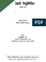 IhyauUlumuddin ImamGhazzaliRA Vol 3 IntroAndPage 0 101