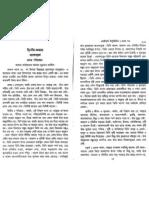 IhyauUlumuddin V1 (P208 305) ImamGhazzali