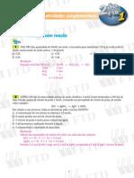 QuiV152_84 (1)