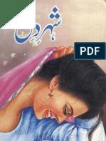 Shahre Dil by Shama Hafeez