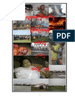 Violence Report in Arakan Vol-1 _Burmese
