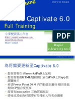 Adobe Captivate 6.0 Training in Taiwan-8-14hr