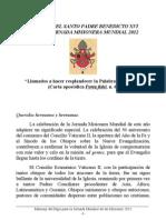 Mensaje del Santo Padre Benedicto XVI para La Jornada Misionera Mundial 2012