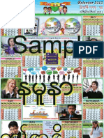 Eng Calendar 2013 Sample