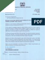 GOK Postgraduate Members Released 2012