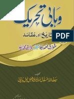 Wahabi Tehreeq