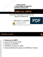 Introduction to WCDMA