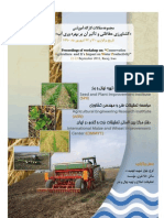 Conservation agriculture and its impact on water productivity. Proceedings of a Workshop; 12-13 September, 2011; Karaj (Iran)