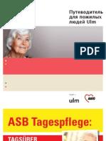 Як піклуються про літніх людей у Німечинні