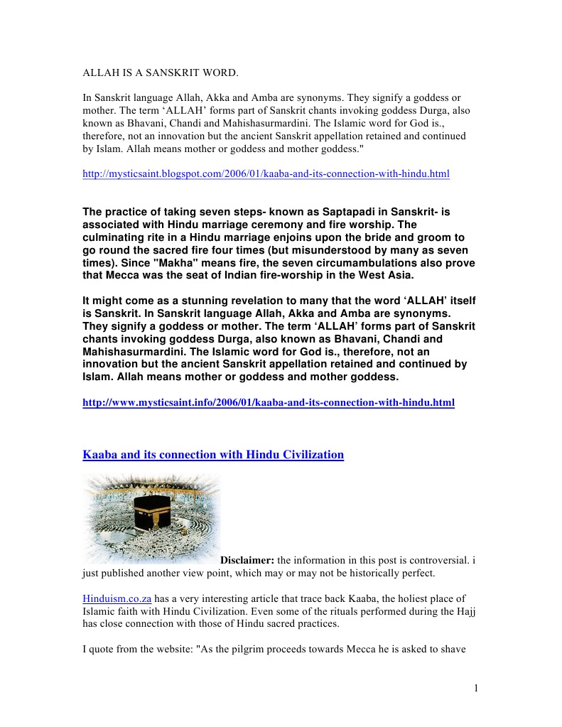 Allah is a sanskrit word allah shiva biocorpaavc Gallery