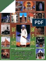 Shri Sai Satcharitra in Urdu Language