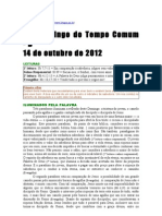 28_Domingo_do_TC_-_B_(2012)