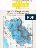 Preserve of Shan Tribes