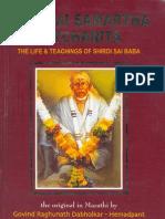 Shri Sai Satcharitra in English Language (Translated by Zarine)