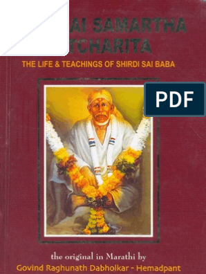 Shri Sai Satcharitra in English Language (Translated by