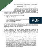 f02) the DSS vs Massoret Text vs Samaritan vs Septuagint vs Aramaic