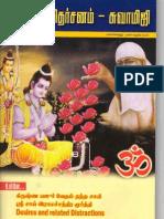 Shri Sai Nidharsanam Swamiji - 4th Issue