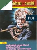 Shri Sai Nidharsanam Swamiji2.3_July2012