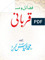 Qurbani Ke Masail-o-Fazail by Maulana Muhammad Ilyas Ghumman  Sahib (d b)
