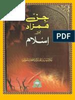 Jinn , Hamzad and Islam