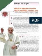 Mensaje de Benedicto XVI. DOMUND 2012