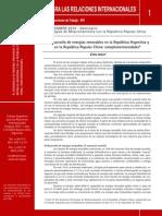 Desarrollo de energías renovables en Argentina y China - complementariedades