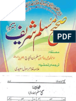 Sahih Muslim Book 3 of 3