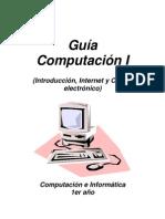 Guía Computación, Internet y Correo Electrónico