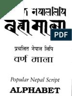Popular Nepal Script Alphabet - Hema Raja Shakya