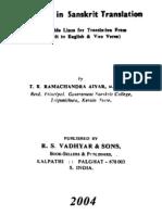 Excercises in Sanskrit Translation- T K R Aiyar