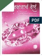 2006 September PDF 01-40 & Cover