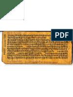 Hāhārāva Manuscript - ASK-4790