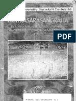 Tantra Sara Sangraha of Narayana With Mantra Vimarshini Comm by Svarnagrama Vasudeva II - N v P Unithiri