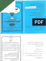 Haj Book - Ahsan Ul Manasik by Mufti Zar Wali Khan