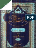 Mufradat Ul Quran 1