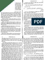 KhasayesulQubura AllamaJalaluddinShuyutiRA V1 Page 170 257
