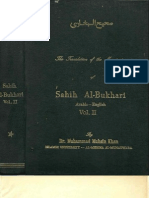 Sahih Al-Bukhari Arabic-English Vol ll
