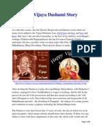 The Vijaya Dashami Story