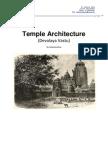 Temple-Architecture-(देवालय-वास्तुशास्त्र)