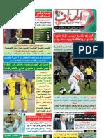 Elheddaf 25/10/2012