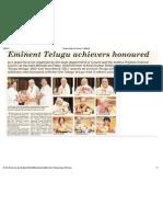 Telugu Velugu 2012